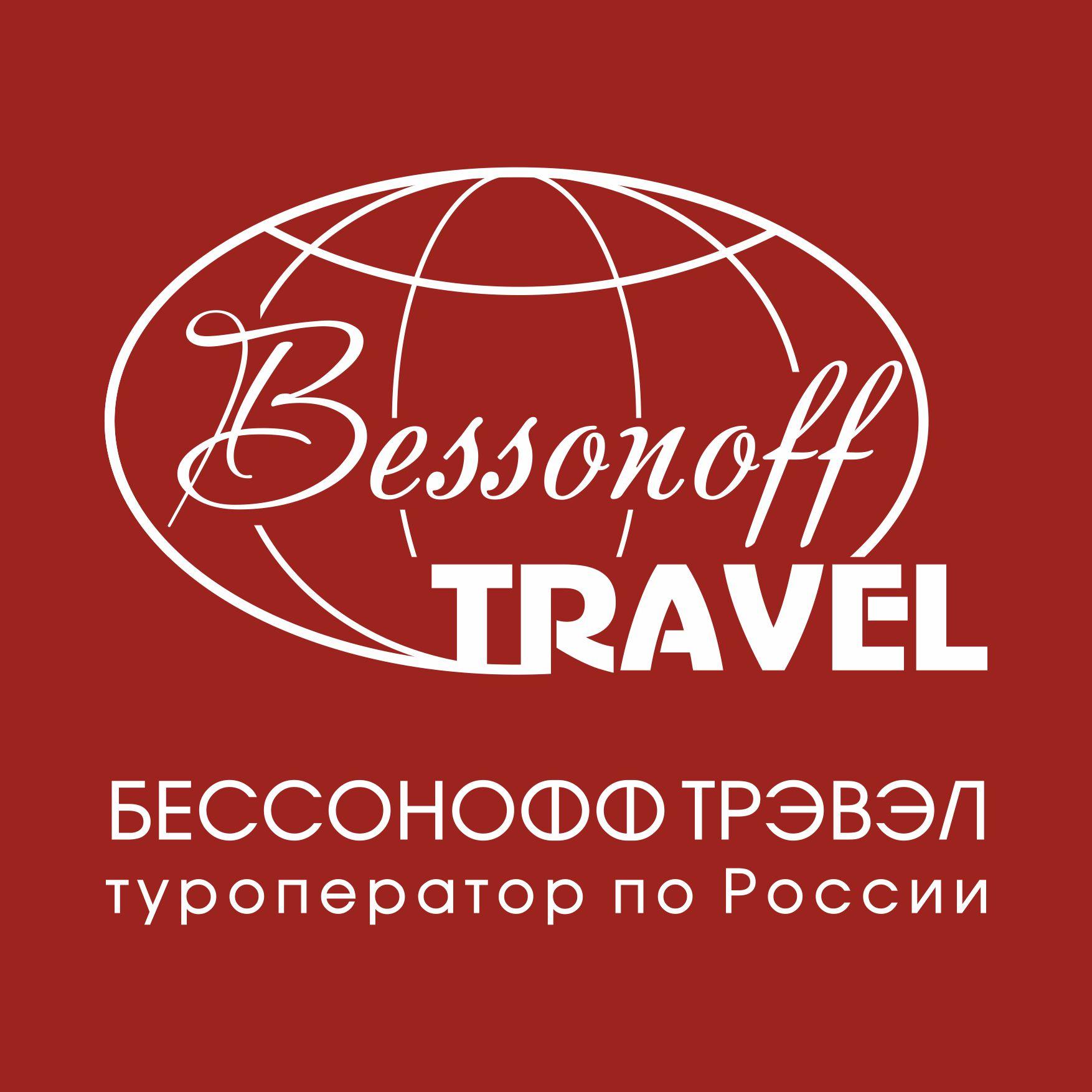 Лого Бессонофф Трэвэл 2015 на бордовом фоне